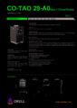 Icon of OSC 722 Oil cooling system CO-TAO Size1 3ph 29 to A0 cooling power 2900 to 10900 W